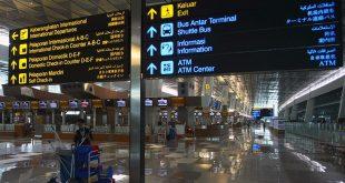 Penumpang Pesawat di Bandara Soetta Bebas Keluar Masuk Tanpa SIKM